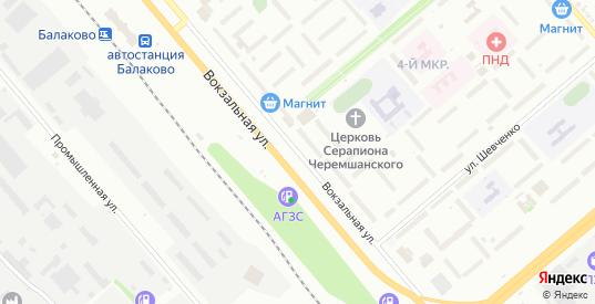 Вокзальная улица в Балаково с номерами домов на карте. Спутник и схема онлайн