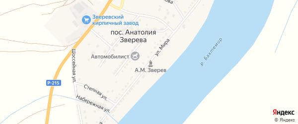 Улица Мира на карте поселка Анатолии Зверева с номерами домов