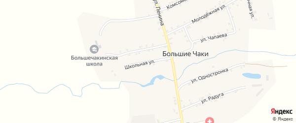 Школьная улица на карте деревни Большие Чаков с номерами домов