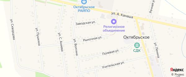 Рыночная улица на карте Октябрьского села с номерами домов