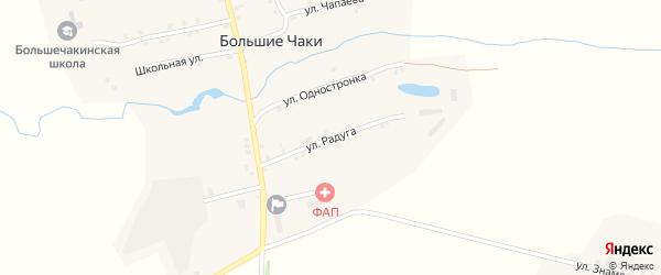 Улица Радуга на карте деревни Большие Чаков с номерами домов