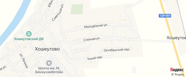Степная улица на карте села Хошеутово Астраханской области с номерами домов