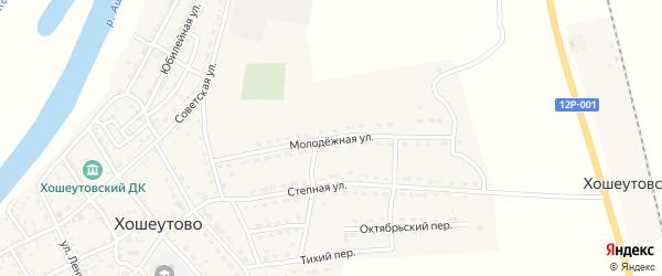 Молодежная улица на карте села Хошеутово Астраханской области с номерами домов