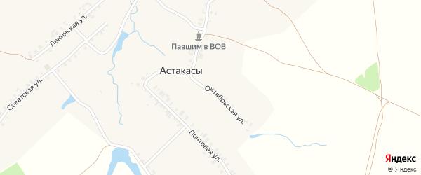Октябрьская улица на карте деревни Астакасы Чувашии с номерами домов