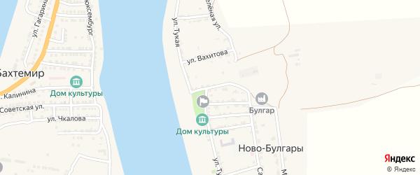 Улица Туйбахтина на карте села Ново-Булгары Астраханской области с номерами домов
