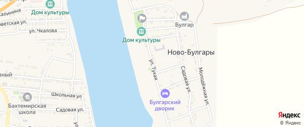 Тукая улица на карте села Ново-Булгары Астраханской области с номерами домов