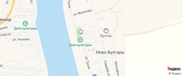 Нурмухамедова 1-я улица на карте села Ново-Булгары Астраханской области с номерами домов