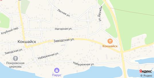 Кокшайск проститутки снять проститутку в городе лангепас