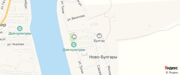 Нурмухамедова 2-я улица на карте села Ново-Булгары Астраханской области с номерами домов