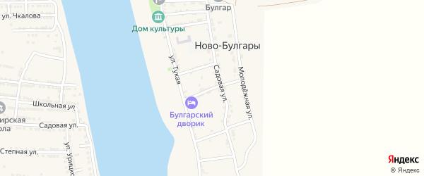 Садовая 2-я улица на карте села Ново-Булгары Астраханской области с номерами домов