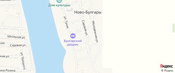 Садовая улица на карте села Ново-Булгары Астраханской области с номерами домов