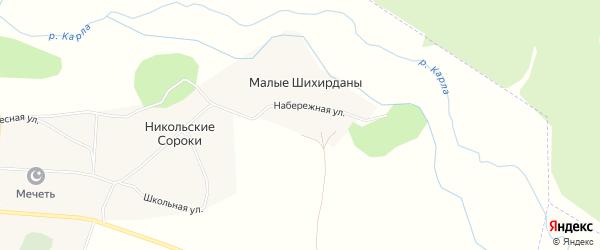 Карта деревни Малые Шихирданы в Татарстане с улицами и номерами домов