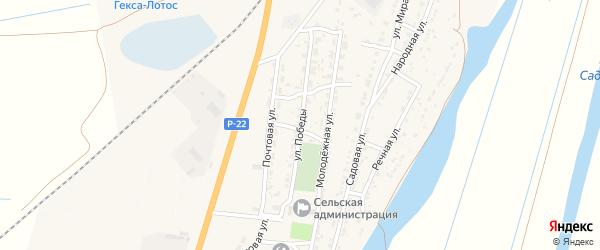 Улица Победы на карте Волжского села Астраханской области с номерами домов