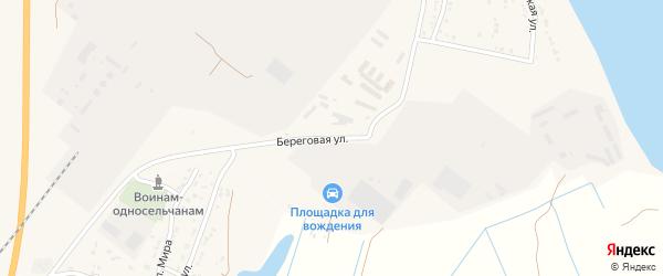Береговая улица на карте Нариманова с номерами домов