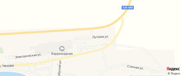 Луговая улица на карте поселка Красные Баррикады Астраханской области с номерами домов