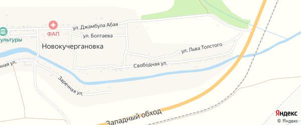 Свободная улица на карте села Новокучергановка Астраханской области с номерами домов