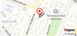 Юлмарт, пункт выдачи заказов - пункт выдачи, просп. Гагарина, 11 ... e54c4e4e492
