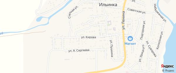 Улица Кирова на карте поселка Ильинки Астраханской области с номерами домов
