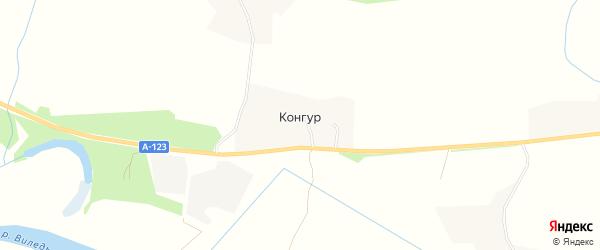 Карта деревни Конгура в Архангельской области с улицами и номерами домов