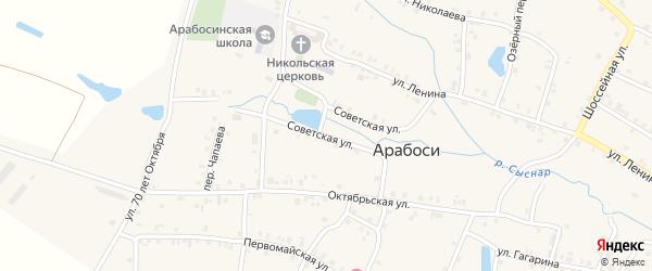 Советская улица на карте деревни Арабосей с номерами домов
