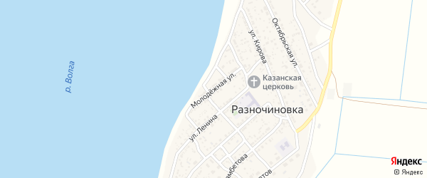 Молодежная улица на карте села Разночиновки Астраханской области с номерами домов