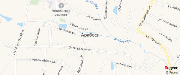 Переулок Сеспеля на карте деревни Арабосей с номерами домов