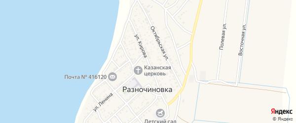 Улица Кирова на карте села Разночиновки Астраханской области с номерами домов