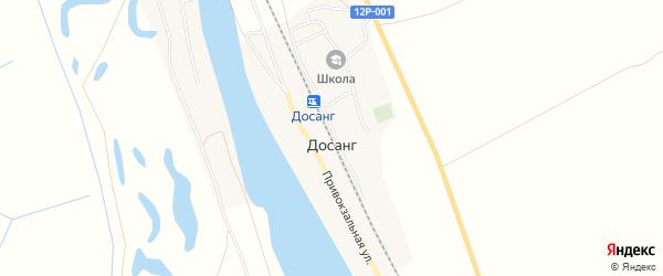 Карта поселка Досанг в Астраханской области с улицами и номерами домов