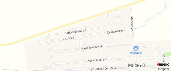 Абая улица на карте Мирного поселка Астраханской области с номерами домов