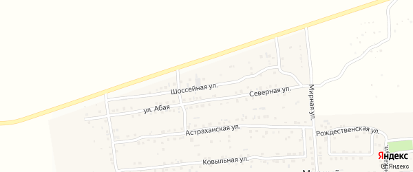 Шоссейная улица на карте Мирного поселка Астраханской области с номерами домов
