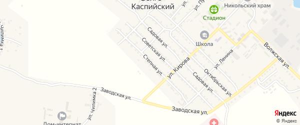 Степная улица на карте Волго-Каспийского поселка Астраханской области с номерами домов