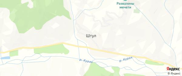 Карта села Штула в Дагестане с улицами и номерами домов