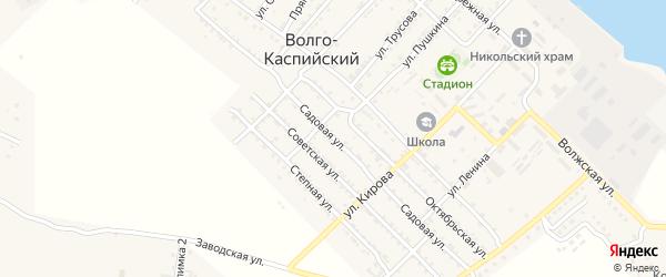 Садовая улица на карте Волго-Каспийского поселка Астраханской области с номерами домов