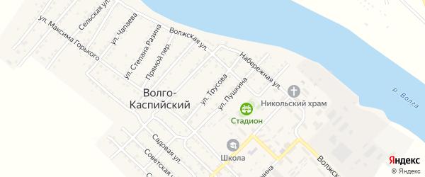 Улица Трусова на карте Волго-Каспийского поселка Астраханской области с номерами домов