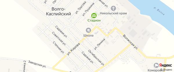 Улица Кирова на карте Волго-Каспийского поселка Астраханской области с номерами домов