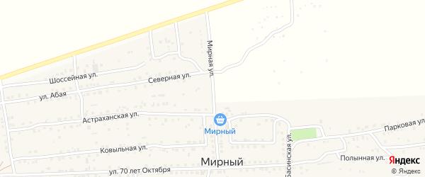 Мирная улица на карте Мирного поселка Астраханской области с номерами домов