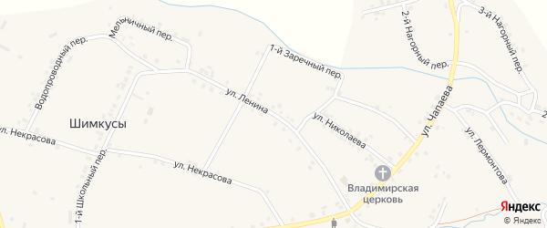 Улица Ленина на карте села Шимкусы с номерами домов