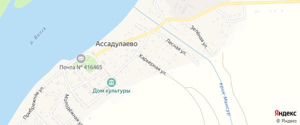 Карьерная улица на карте поселка Ассадулаево Астраханской области с номерами домов