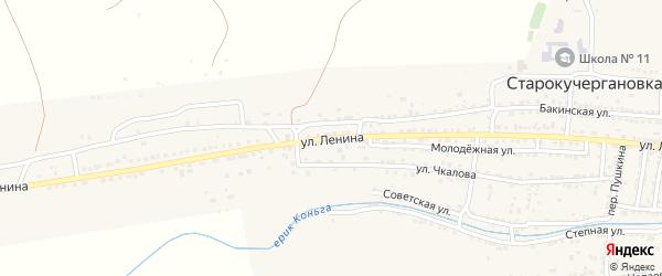 Улица Ленина на карте села Старокучергановка Астраханской области с номерами домов