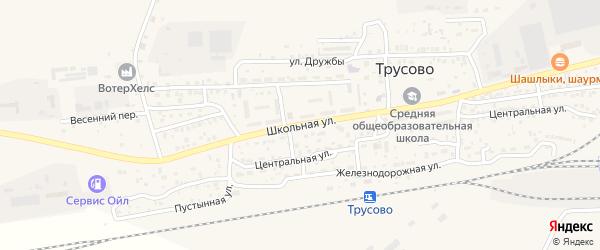 Школьная улица на карте поселка Трусово Астраханской области с номерами домов