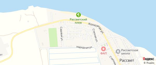 Народная улица на карте села Рассвета Астраханской области с номерами домов