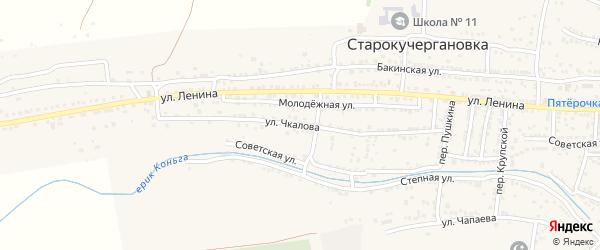Улица Чкалова на карте села Старокучергановка Астраханской области с номерами домов