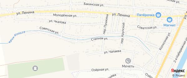 Степная улица на карте села Старокучергановка Астраханской области с номерами домов