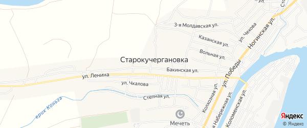 Карта села Старокучергановка в Астраханской области с улицами и номерами домов