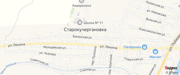 Бакинская улица на карте села Старокучергановка Астраханской области с номерами домов