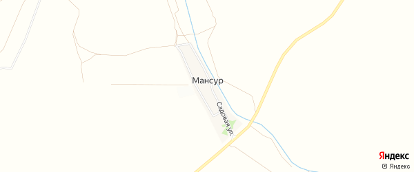 Карта поселка Мансура в Астраханской области с улицами и номерами домов