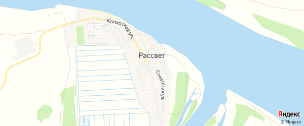 Карта села Рассвета в Астраханской области с улицами и номерами домов