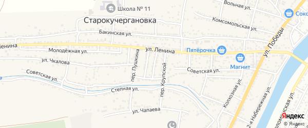 Передовой переулок на карте села Старокучергановка Астраханской области с номерами домов