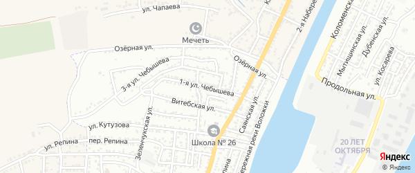 Чебышева 1-я улица на карте Астрахани с номерами домов