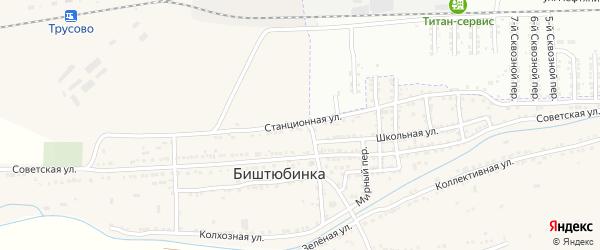 Станционная улица на карте села Биштюбинка Астраханской области с номерами домов